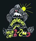 Logo du T-shirt 2009, disponible au shop